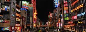 日本大阪房地產