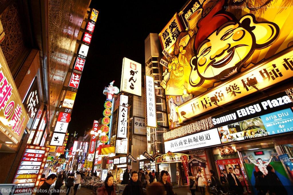 大阪房地產  大阪不動產,大阪公寓,日本不動產,日本大阪投資 日本房屋仲介指