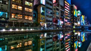 大阪不動產 大阪公寓 日本不動產 日本大阪投資